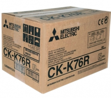 Meida Paper Kit